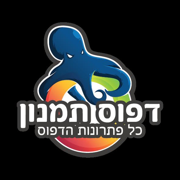 tamnun-logo-clear-05